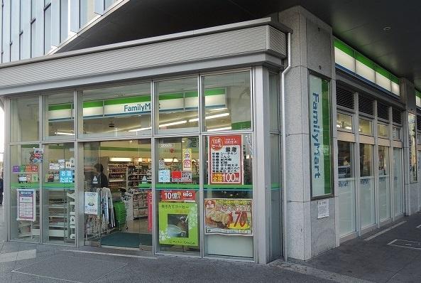 ファミリーマート「京急川崎駅前店」の画像
