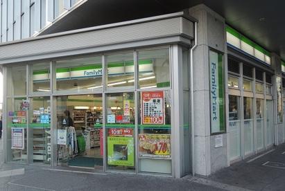 ファミリーマート「京急川崎駅前店」の画像1