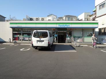 ファミリーマート「川崎浜町4丁目店」の画像1