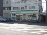 ファミリーマート「大橋小田栄店」