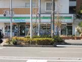 ファミリーマート「大島1丁目店」