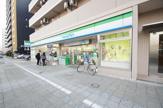ファミリーマート「日進町店」