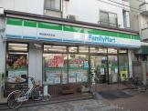 ファミリーマート「岡田屋元住吉店」