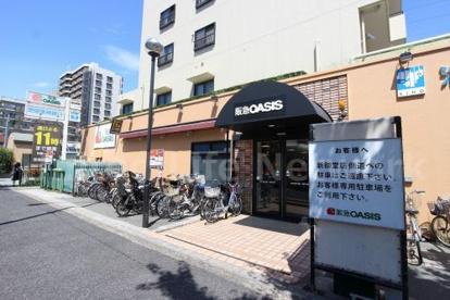 阪急オアシス 服部緑地店の画像1