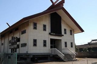 常総市民族資料館の画像1