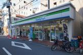 ファミリーマート「新丸子駅西口店」