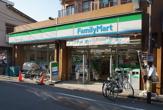 ファミリーマート「新丸子東1丁目店」