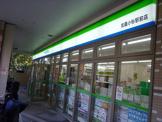 ファミリーマート「武蔵小杉駅前店」