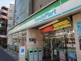 ファミリーマート「武蔵中原駅前店」