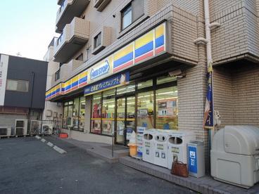 ミニストップ「小向町店」の画像1