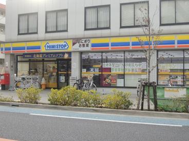 ミニストップ「新川崎店」の画像1