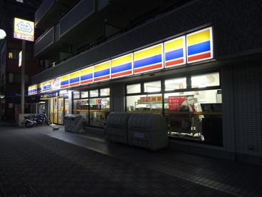 ミニストップ「南幸町店」の画像1