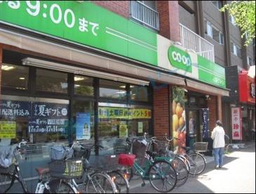 ミニコープ高島平店の画像1