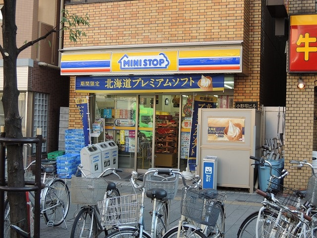ミニストップ「川崎宮前町店」の画像