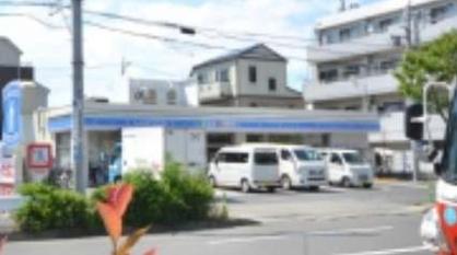 ローソン新高島平駅南店の画像1