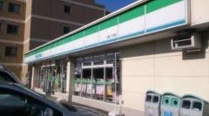ファミリーマート三園二丁目店の画像1