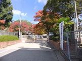 広島市立 八木小学校