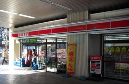 ポプラ新高島平駅前店の画像1