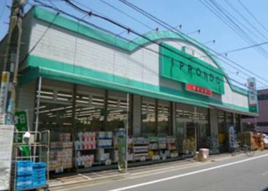 ドラッグストア一本堂新高島平店の画像1