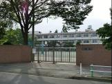 板橋区立三園小学校