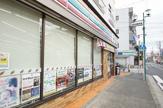 セブンイレブン「横浜矢向店」
