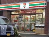 セブンイレブン「鶴見中央店」