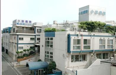 医療法人社団正風会小林病院の画像1