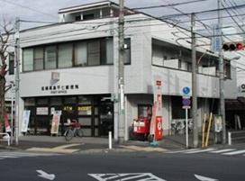 板橋高島平七郵便局の画像1