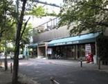 JA東京あおば高島平支店