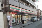 セブンイレブン「川崎戸手4丁目店」