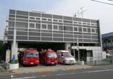 志村消防署赤塚出張所