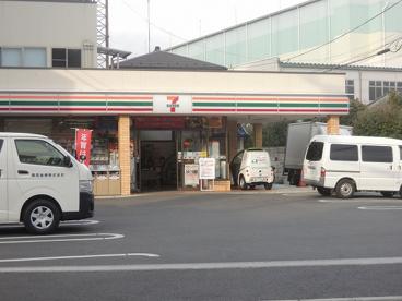セブンイレブン「川崎北加瀬店」の画像1