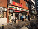 セブンイレブン「川崎駅前店」