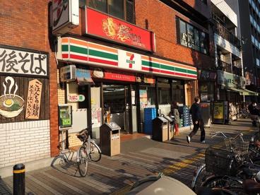 セブンイレブン「川崎駅前店」の画像1