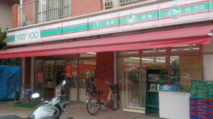 ローソンストア100新高島平店の画像1