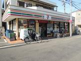 セブンイレブン「川崎四谷上町店」