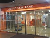 東京スター銀行高島平支店ファイナンシャル・ラウンジ