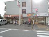 セブンイレブン「川崎社会保険病院前店」