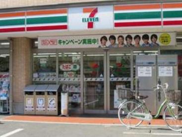 セブンイレブン板橋高島平8丁目店の画像1