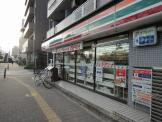 セブンイレブン「川崎南町店」