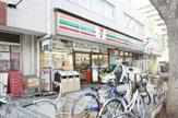 セブンイレブン「川崎日進町店」