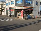 セブンイレブン「川崎八丁畷店」