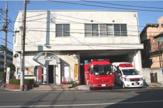 志村消防署蓮根出張所