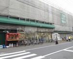 Fuji「羽田店」