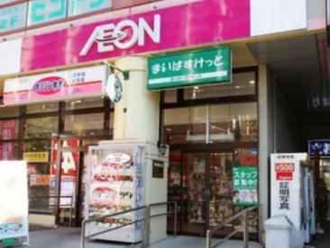 まいばすけっと西台駅前店の画像1