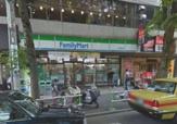 ファミリーマート西台駅前店