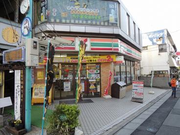 セブンイレブン「川崎新川崎店」の画像1