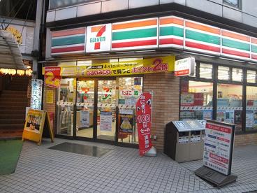 セブンイレブン「川崎新川崎店」の画像2