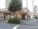 セブンイレブン「武蔵中原駅前店」