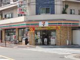 セブンイレブン「川崎武蔵中原駅北口店」